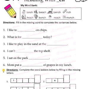 Ch Reading With _ch Worksheet With Lunch Bag In Upper Right Corner